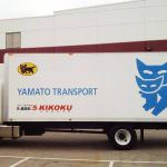Semi Trailer Graphics