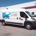 Fleet Vehicle Van Wrap