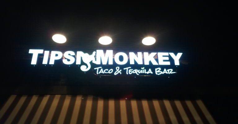 tipsi-monkey-exterior-lighted-768x576