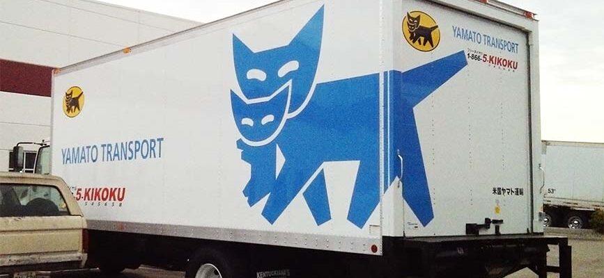 trailer-wrap-5